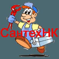 Установить сантехнику в Артёме